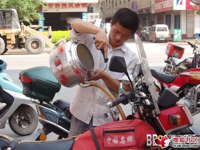 cara isi bensin